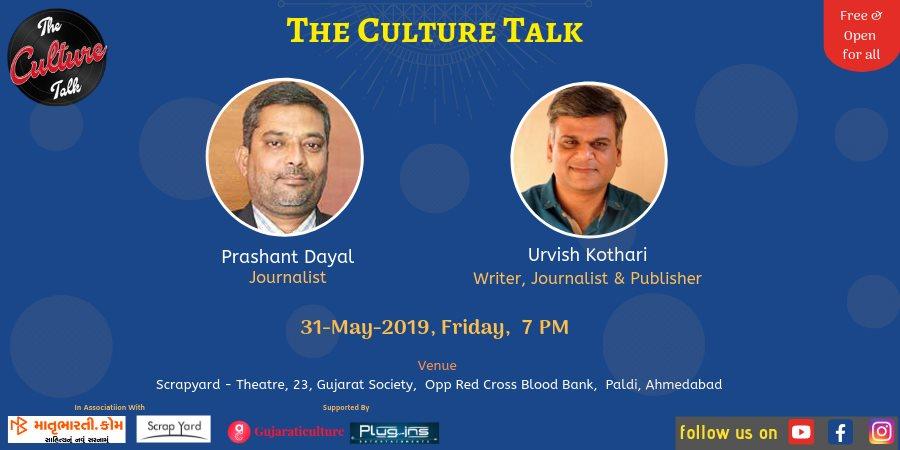 https://creativeyatra.com/wp-content/uploads/2019/05/The-Culture-Talk-Episode-20.jpg