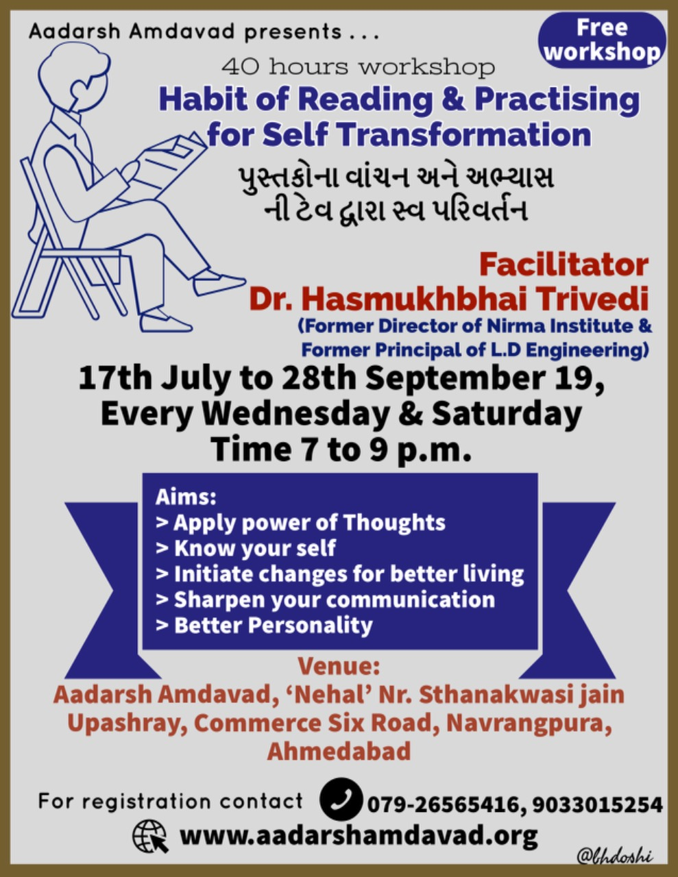https://creativeyatra.com/wp-content/uploads/2019/07/Habit-of-Reading-Practicing-For-Self-Transformation.jpg