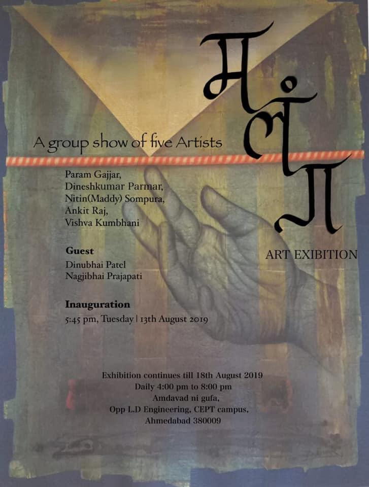 A Group Show of - Malang Art Exhibition