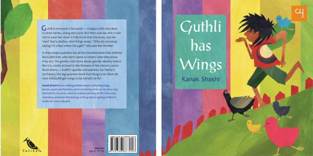 guthli-has-wings-by-kanak-shashi-tulika-books