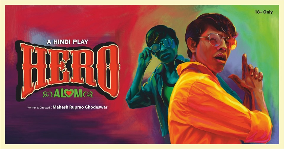 Hero Alom | 11th Show