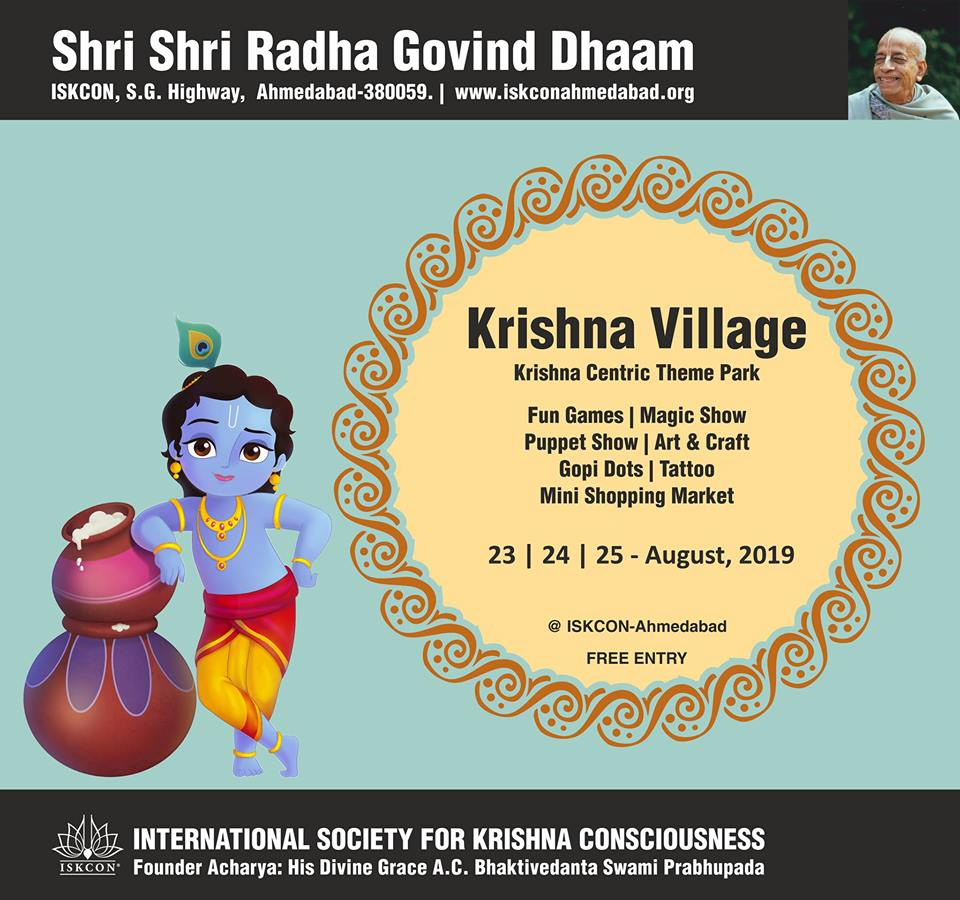 Krishna Village - A Fun Theme Park
