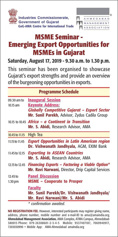 MSME Seminar -Emerging Export Opportunities for MSMEs in Gujarat
