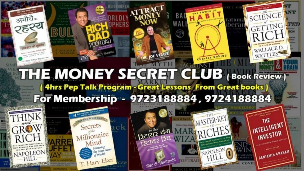 THE MONEY SECRET CLUB - 5 Session Back to Back by Chirag Upadhyay