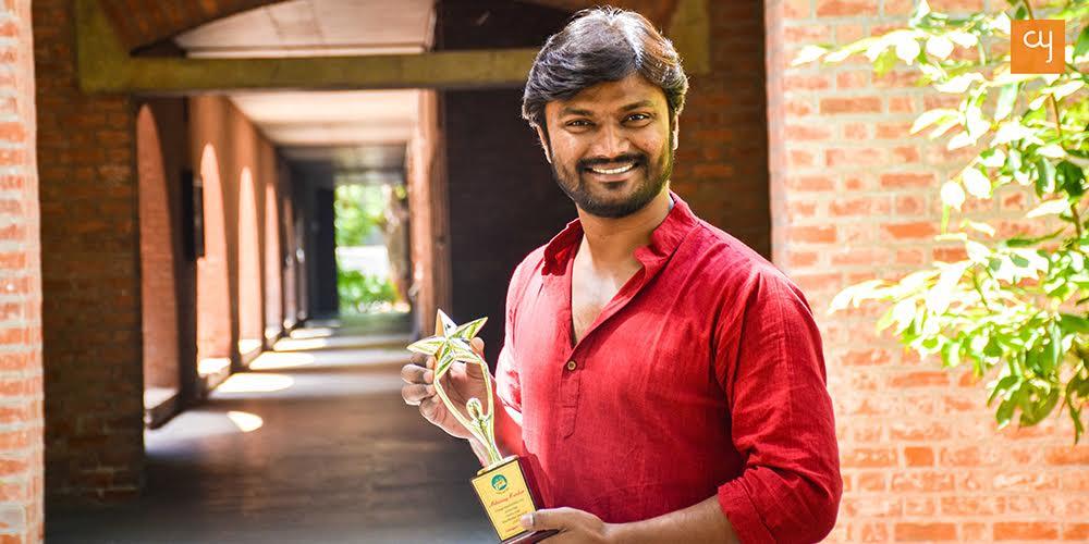 Abhinay Banker at Youth Star Award