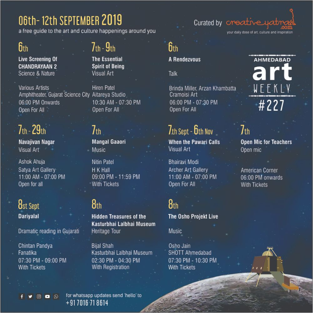 Things to do in Ahmedabad : Find out in Art weekly #227