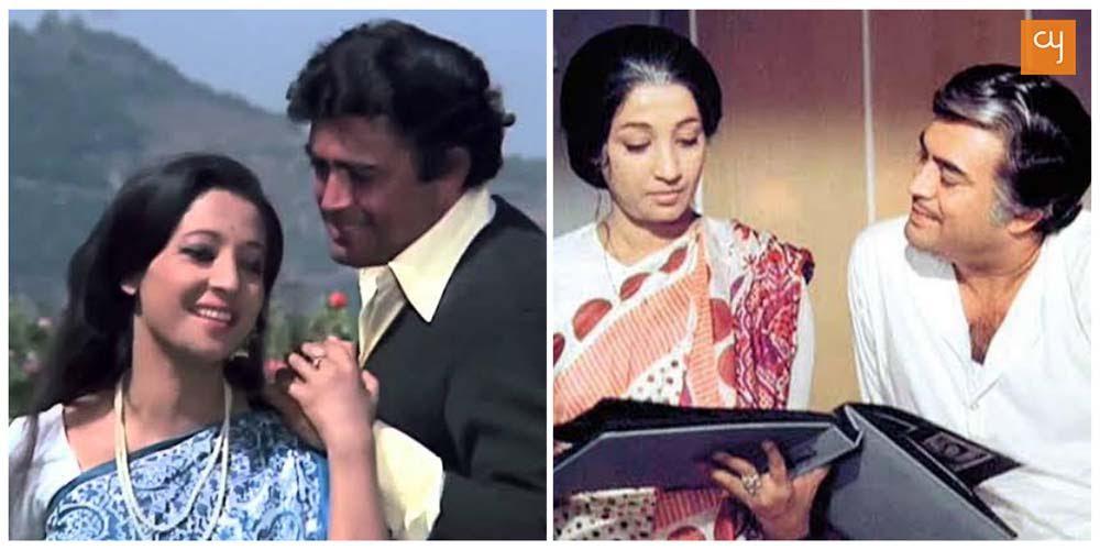 Suchitra Sen and Sanjeev Kumar as Arti and JK