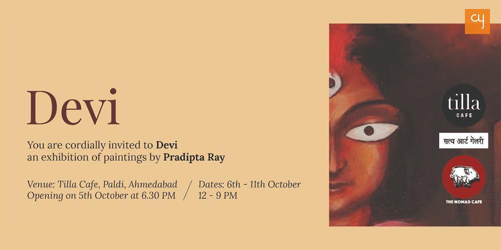 The Devi exhibition