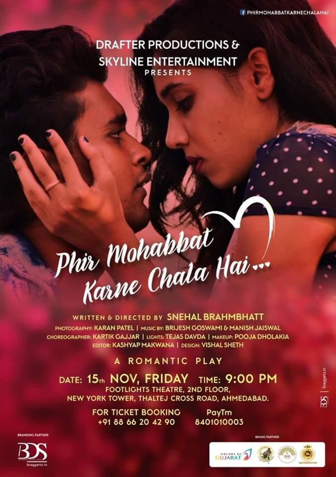 https://creativeyatra.com/wp-content/uploads/2019/11/4th-Show-Of-a-Romantic-play-Phir-Mohabbat-karne-Chala-Hai.jpg