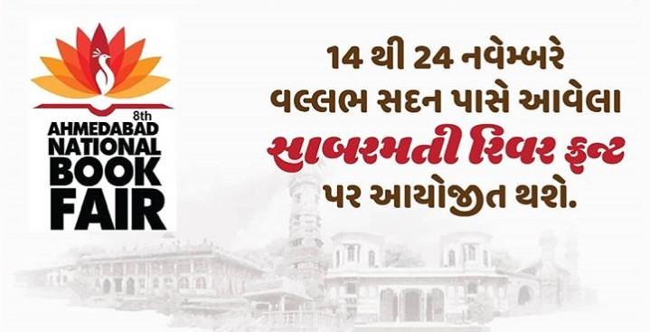 https://creativeyatra.com/wp-content/uploads/2019/11/8th-Ahmedabad-National-Bookfair.jpg