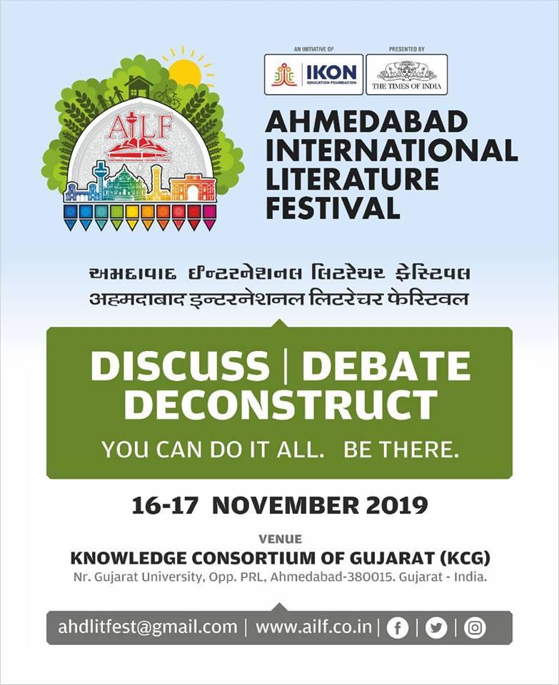 https://creativeyatra.com/wp-content/uploads/2019/11/Ahmedabad-International-Literature-Festival-19.jpg
