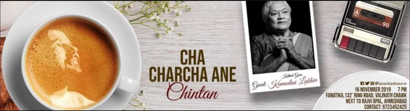 https://creativeyatra.com/wp-content/uploads/2019/11/Cha-Charcha-ane-Chintan-with-Kumudini-Lakhia.jpg