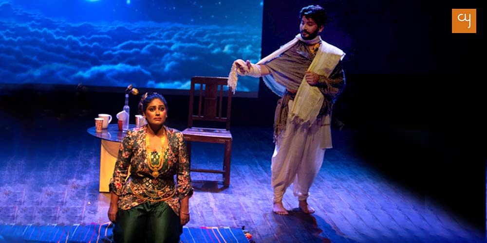 Ishita Ganguli's intellectually engaging dance drama at Natarani