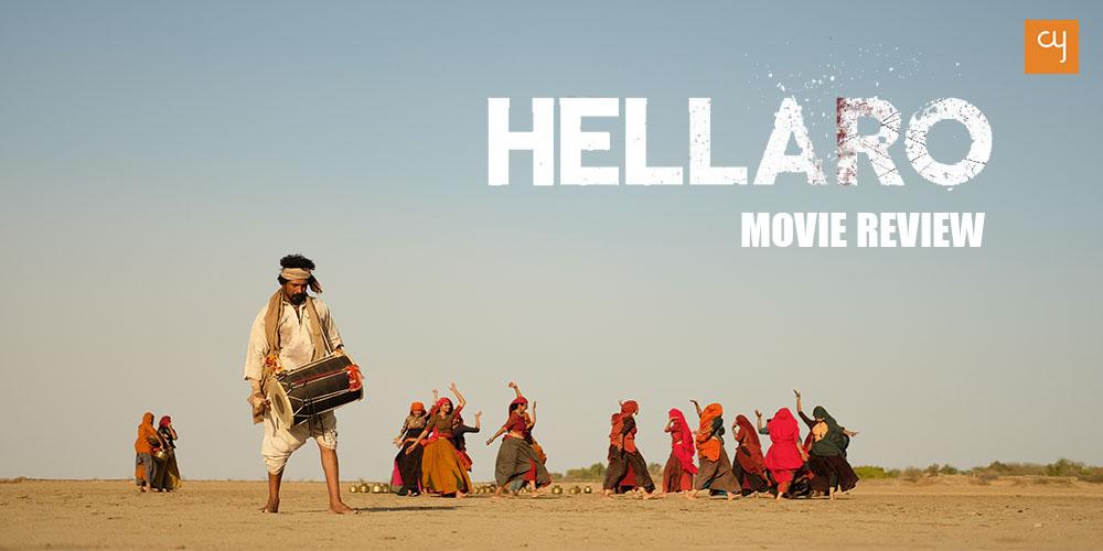 Hellaro movie review