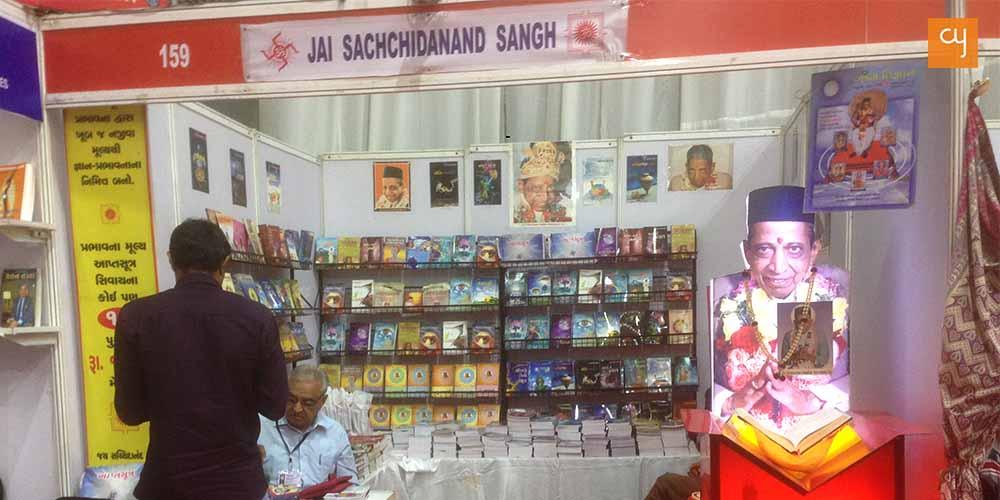 8thAmdavad National Book Fair