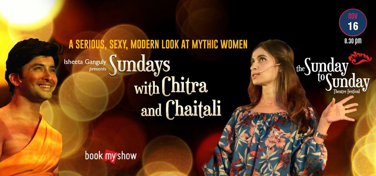 https://creativeyatra.com/wp-content/uploads/2019/11/Sundays-with-Chitra-and-Chaitali.jpg