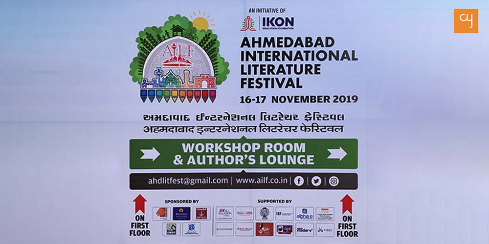 Ahmedabad International Literature Festival