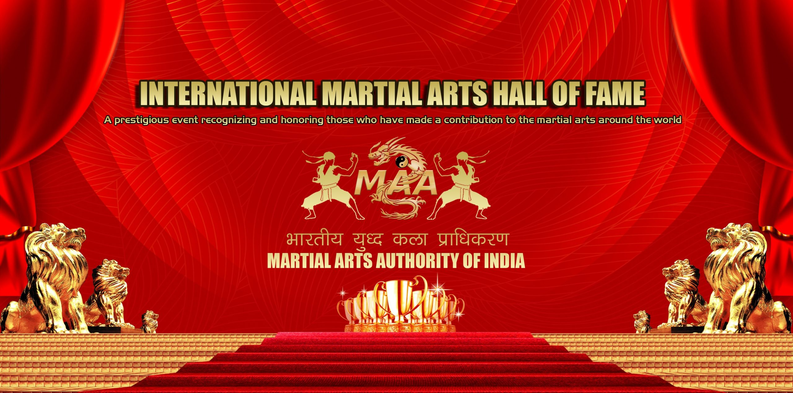 2K19 International Martial Art ...