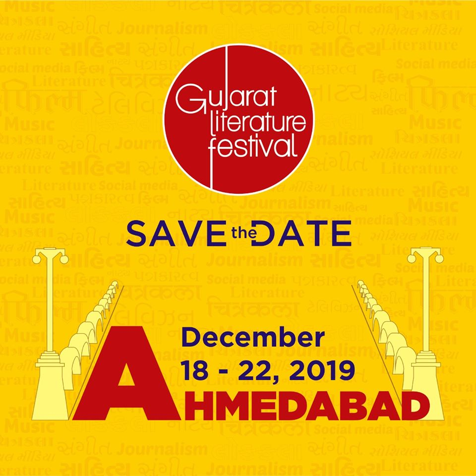 https://creativeyatra.com/wp-content/uploads/2019/12/GLF-Gujarat-Literature-Festival-1.jpg