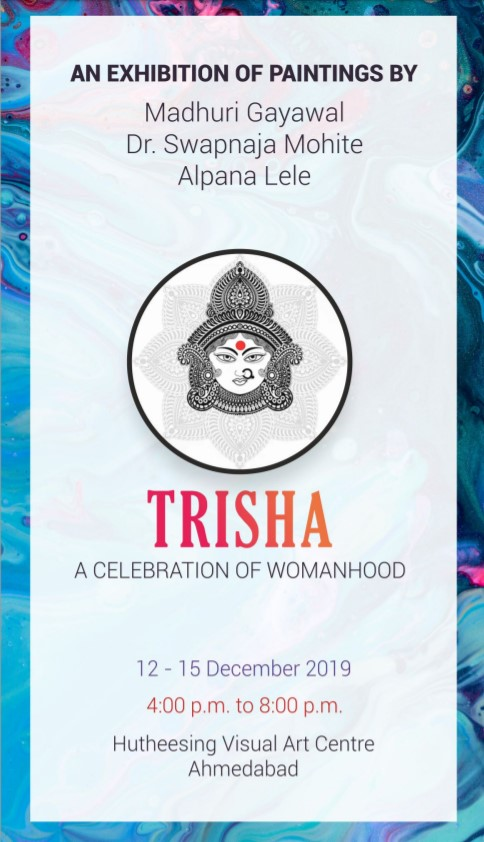 Trisha - A Celebration of Woma ...