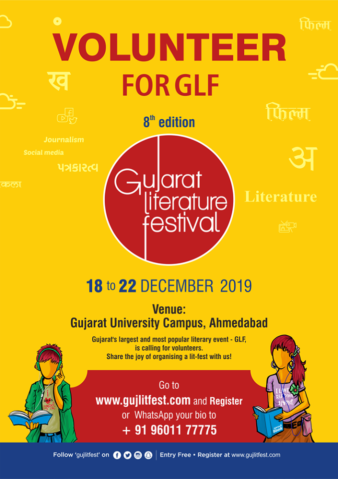 Volunteer for GLF - Gujarat Literature Festival