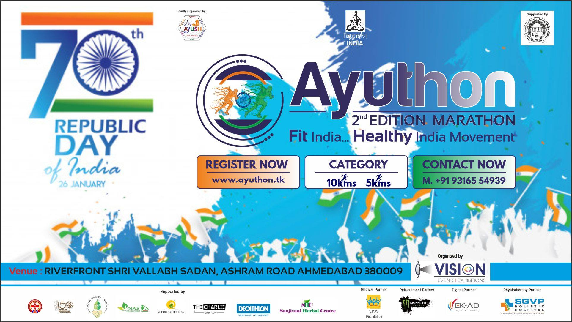 Ayuthon 2nd Edition at Riverfr ...