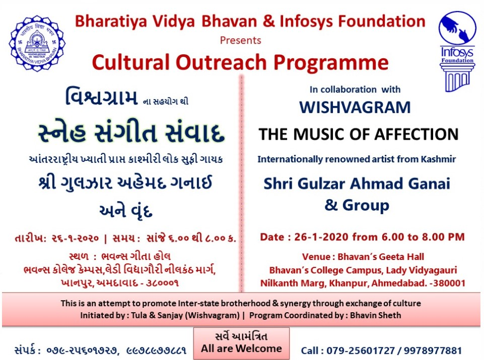 https://creativeyatra.com/wp-content/uploads/2020/01/Cultural-Outreach-Programme.jpg
