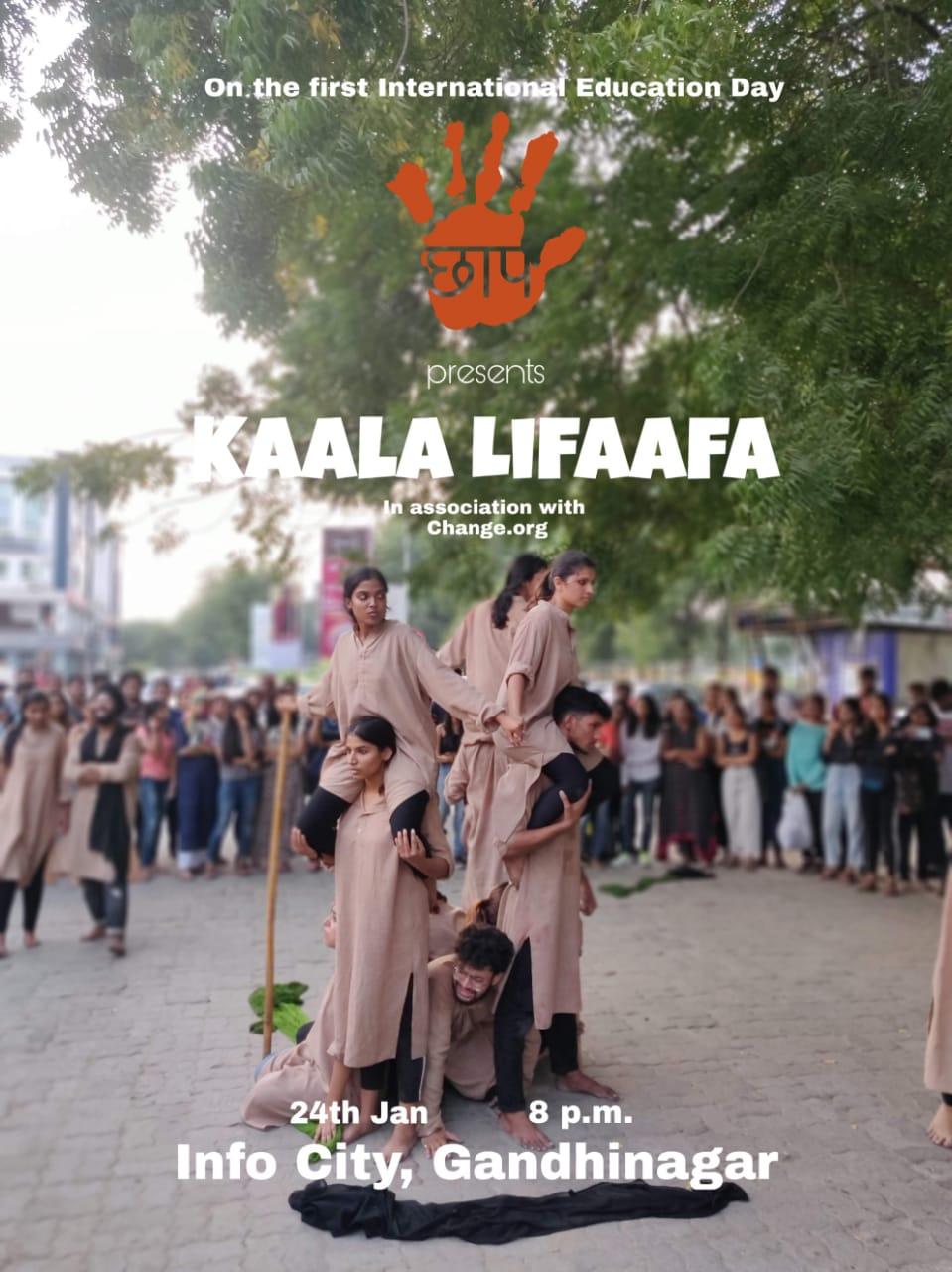https://creativeyatra.com/wp-content/uploads/2020/01/KAALA-LIFAAFA.jpeg