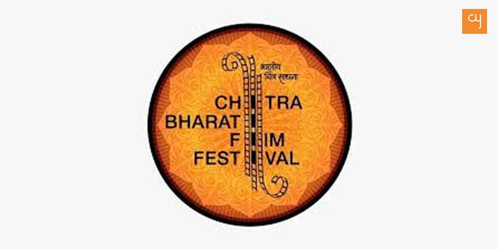 RSS Film festival