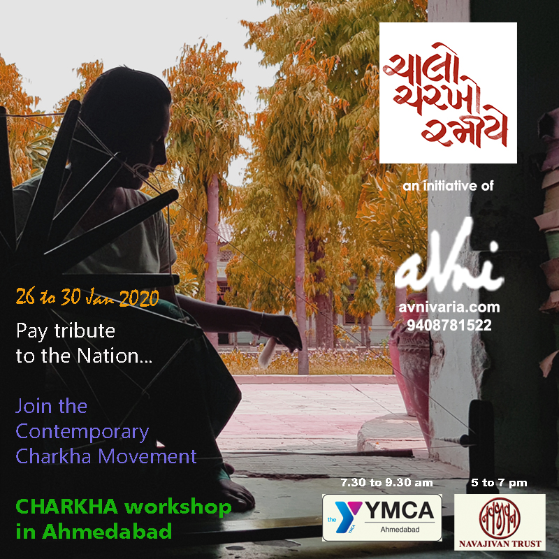 Charkha Workshop