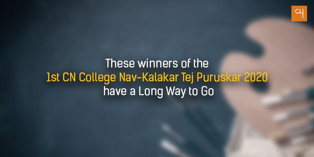 CN College Nav-Kalakar Tej Puruskar Cover