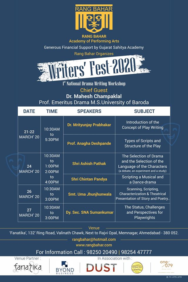 Writers Festival 2020-
