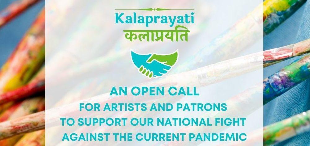 Kalaprayati: Artists & Art Patrons Unite Against Coronavirus
