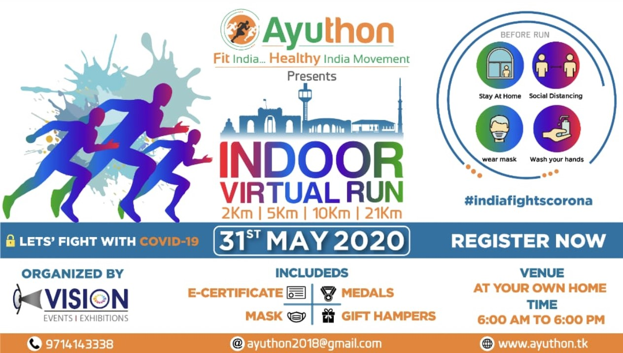 Indoor Virtual Run by Ayuthon