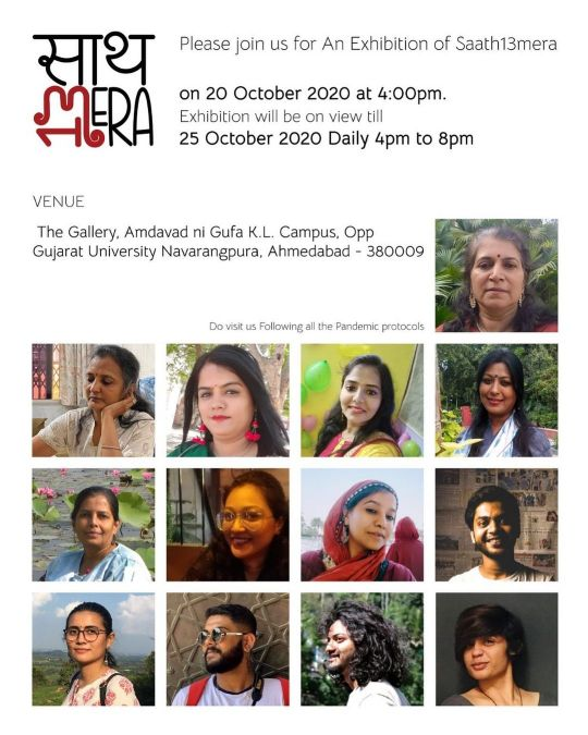 An Exhibition of Saath 13 Mera