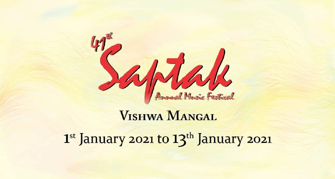 Kool 108 Stop Christmas Music 2021 41st Saptak Annual Music Festival 2021 Online Vishwamangal Creative Yatra