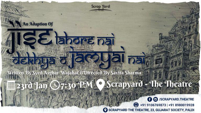 Jise Lahore Nai Dekhya O Jamya ...