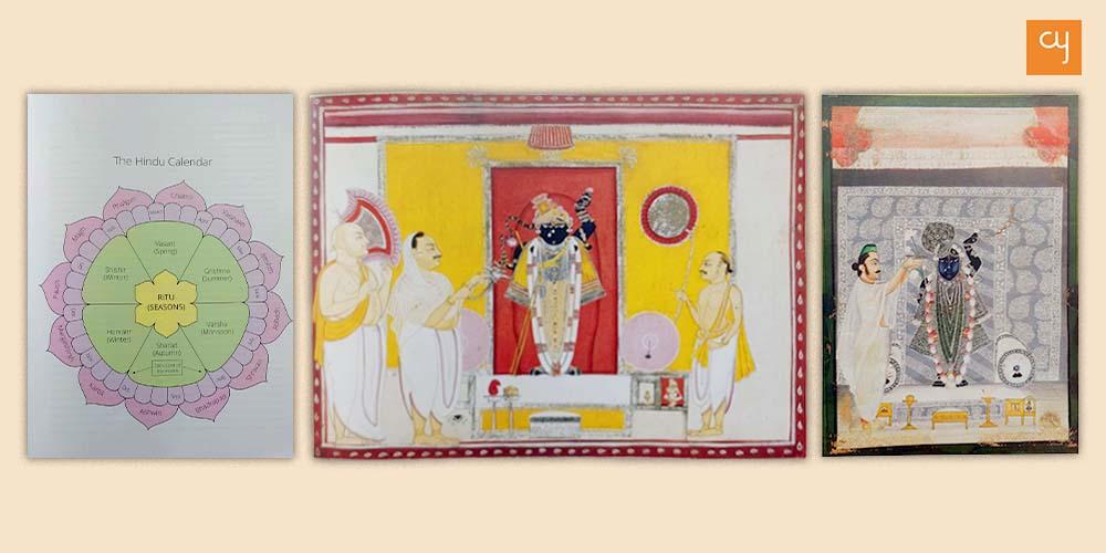 Shrinathji is Radha's love for her Krishna