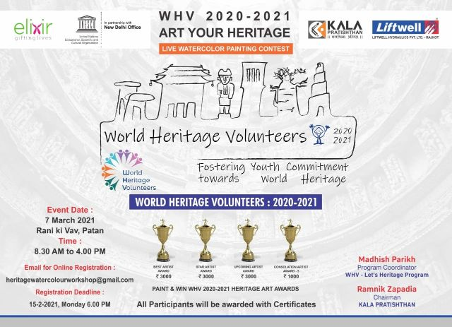 WHV Painting Contest