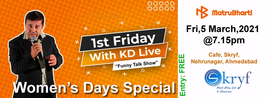 1st Friday with KDlive-Women's ...