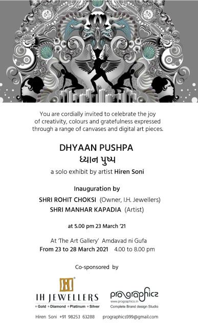 Dhyaan Pushpa