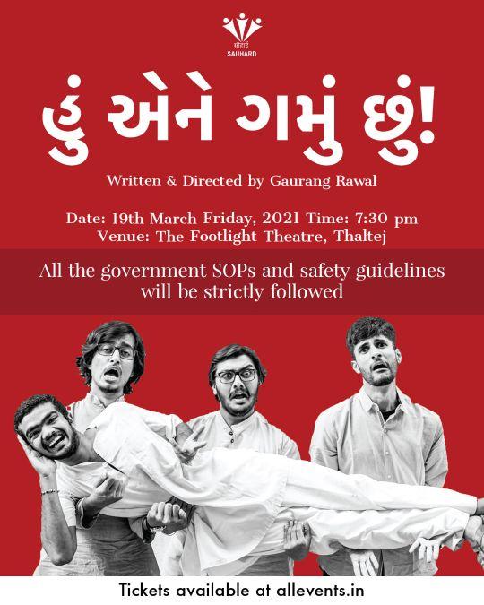 Hu Ene Gamu Chhu - Gujarati Comedy Play