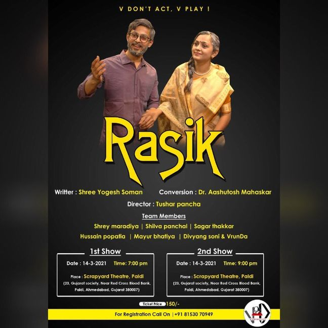 One act - Rasik