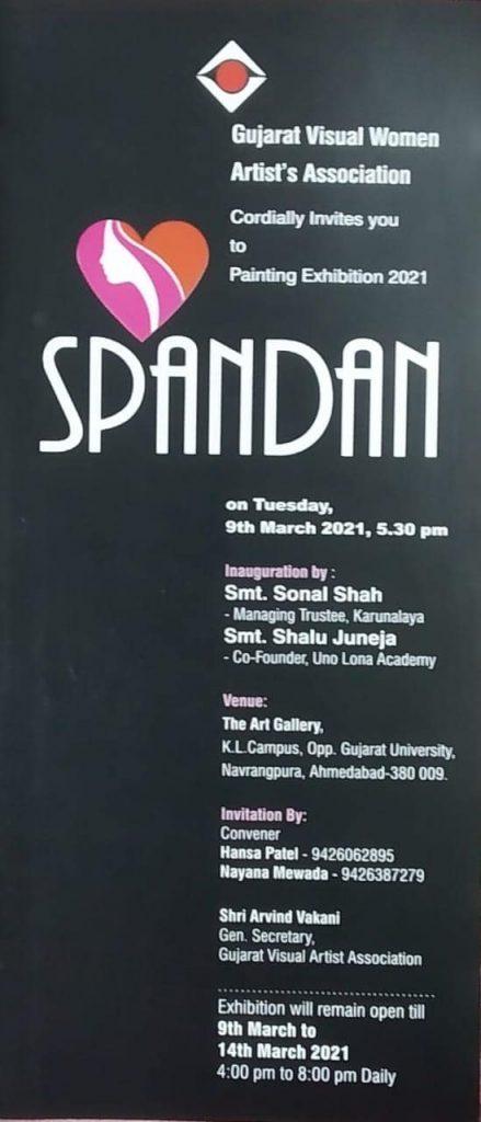 Spandan Painting Exhibition