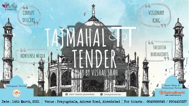 Tajmahal Ka Tender - (A Humorous Hindi Play)