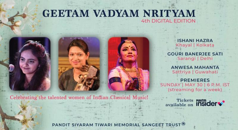 Geetam Vadyam Nrityam 4th Digital Edition