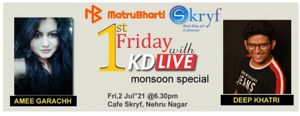 1st Friday with Kdlive by Matrubharti