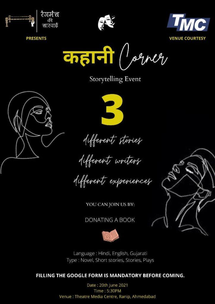Kahaani Corner - Live storytelling