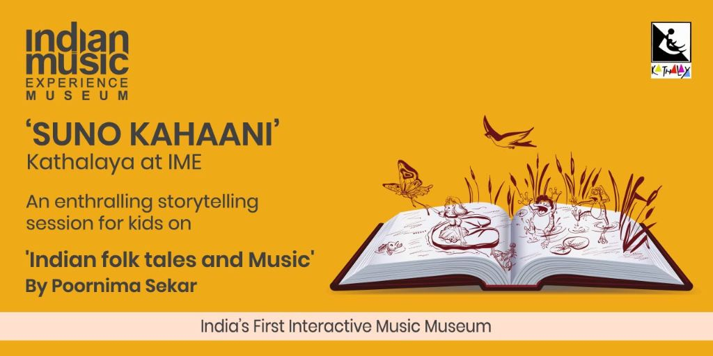 Suno Kahaani - An Enthralling Storytelling Session