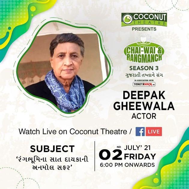 Watch Live Deepak Gheewala